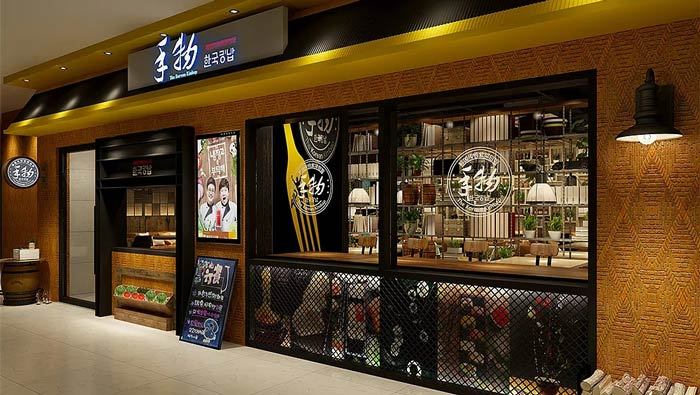 韩式主题餐厅装修设计